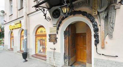 Пиросмани шашлычная в Смоленске отзывы телефон адрес